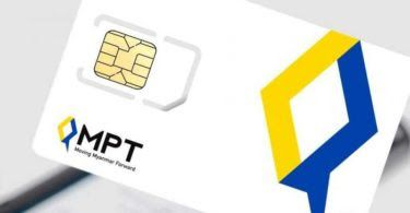 Mpt Free Internet Cheap For Myanmar Users 2020 Internet Cheating Free