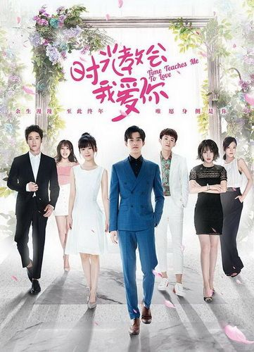 download ost drama china well intended love