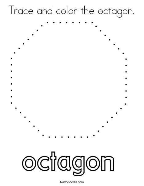 Trace And Color The Octagon Coloring Page Twisty Noodle Shapes