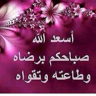 Pin On Arabic Memes