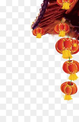 Pin By Pngsector On Happy New Year Png Chinese New Year
