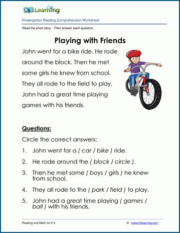 Playing With Friends Children S Stories And Reading Worksheets K5 Le Kindergarten Reading Reading Comprehension For Kids Reading Comprehension Kindergarten