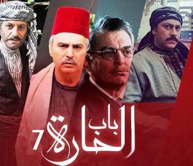 مشاهدة جميع حلقات مسلسل باب الحارة الجزء 7 السابع In 2020 Episode Bab