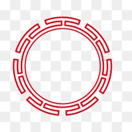 Vector Chinese Red Round Border Png Picture Png Free Download China Red Round Frame Png Transparent Clipart Image And Psd File For Free Download Outline Designs Round Border Flower Frame