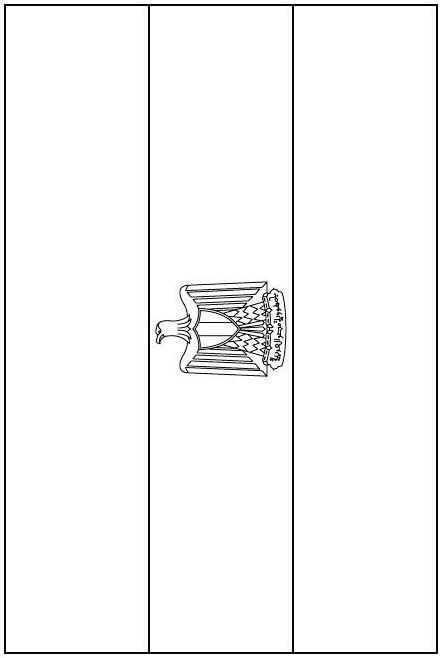 تلوين علم مصر صور علم مصر مرسومة جاهزة للتلوين والطباعة للأطفال