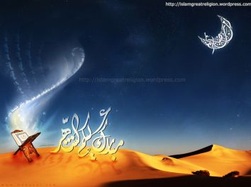 Ramadaan Wallpaper Gifts Cards In 2021 Ramadan Wallpaper Hd Ramadan Photos Poster Pictures
