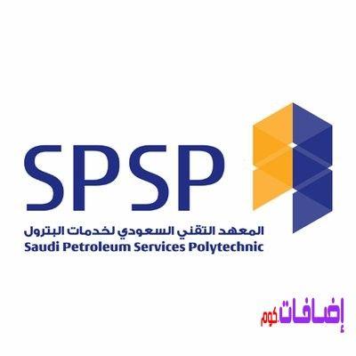 وظائف لحديثي التخرج وذوي الخبرة في المعهد السعودي لخدمات البترول Gaming Logos Logos