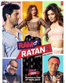 Ram Ratan 2017 Hevc 100mb Bollywood Hindi Dvdrip Movies Mkv Latest Bollywood Movies Youtube Movies Full Movies Online Free