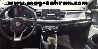 مجلة زهران مراجعة سيارة Kia Rio 2020 Kia Rio Kia Steering Wheel
