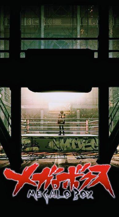 Junk Dog Megalo Box Gg Anime Anime Fantasy Background Underground World
