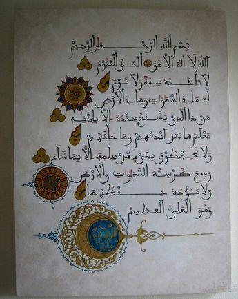 Quran Manuscript In Maghrabi Script Islamic Art Calligraphy Islamic Art Islamic Calligraphy