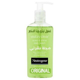 مجلة بشرتي غسول نيتروجينا الاخضر لشد المسام Lotion Shampoo Bottle Neutrogena
