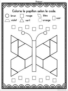 French Colour By Shape Math Worksheets No Prep Kinderg Math Worksheets Pattern Worksheets For Kindergarten Math