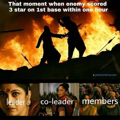 Best Funny Clash Of Clans Memes In Hindi English Status Download Statuspictures Com Statuspictures Com Clash Of Clans Memes Clash Royale Memes
