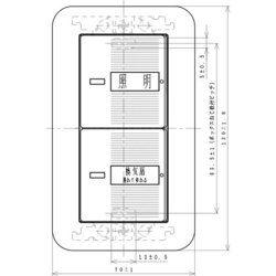 ヨドバシ Com パナソニック Panasonic Wtp54816wp トイレ換気スイッチ 通販 全品無料配達 換気 トイレ パナソニック