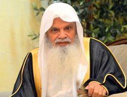 الشيخ علي الحذيفي Quran Quran Download Quran Recitation