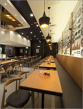 一粥麵 Super Super Congee & Noodle | Updated | Room, Table