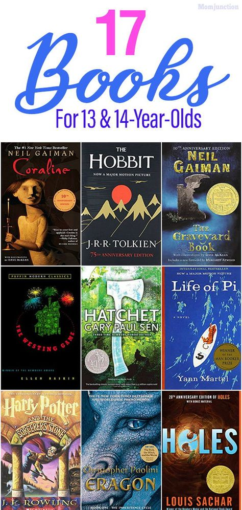 17 Best Books For 13 and 14-Year-Olds Children 2021