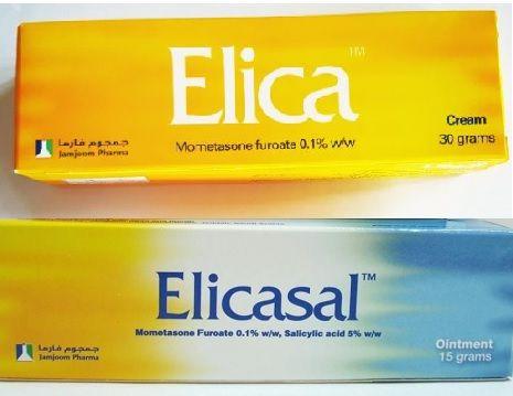 الفرق بين كريم اليكا واليكا ام Ointment Cream Toothpaste