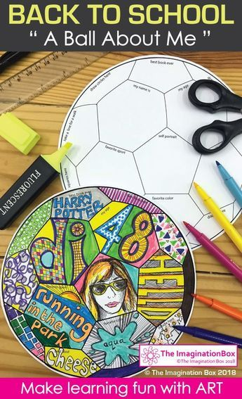 Back To School Fun Art All About Me Soccer Ball Doodle Activity