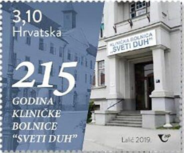 Stamp 215th Anniversary Of Holy Spirit Hospital Zagreb Croatia Col Hr 2019 32