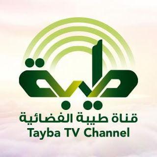 البث المباشر لقناة طيبة الفضائية Sudan Tayba Tv Mario Characters Tv Channel Tv
