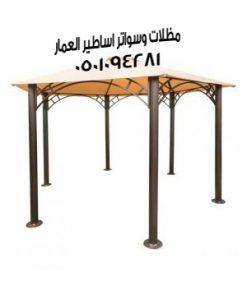 مظلات ساكو مظلات مظلات وسواتر اساطير العمار 0501094281 Folding Table Furniture Home Decor