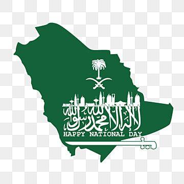 المملكة العربية السعودية باليوم الوطني في 23 سبتمبر استقلال سعيد ال سعودي اليوم الوطني Png والمتجهات للتحميل مجانا Happy National Day Happy National Day