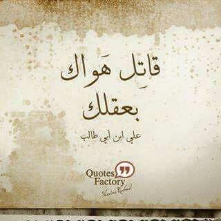 152 Best مدرسة الإمام علي بن أبي طالب كر م الله وجهه Images In