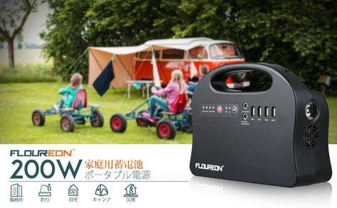 Pin On Solar Battery Bank