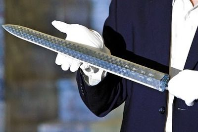 c3ee08d4147176312069bfc6ff2e80d5--katana-swords-medieval-weapons.jpg