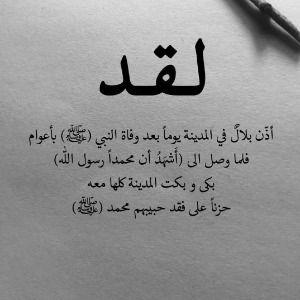 انت لي Arabic Calligraphy Funny Arabic