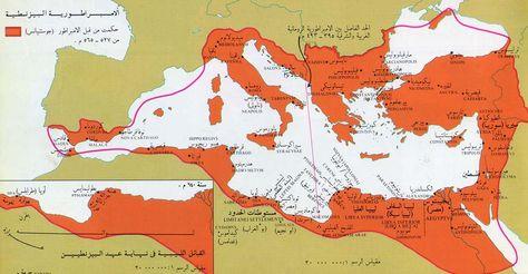 Europe Greekfire2 Jpg 927 483 East Roman Empire Byzantine Empire Ancient Greek City