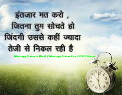 Whatsapp Status In Hindi Status Status Hindi Attitude