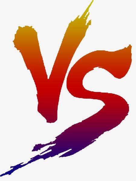 Vs Dos Once Vino 11 Bis Png Image And Clipart Logo Del Juego Imagenes De Fondo Imagenes Png
