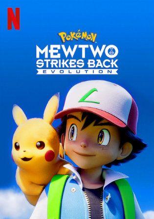 Pokemon Mewtwo Strikes Back Evolution 2020 Webrip 300mb Hindi Dual Audio 480p In 2020 Pokemon Mewtwo Mewtwo Strikes Back Pokemon Mewtwo Strikes Back