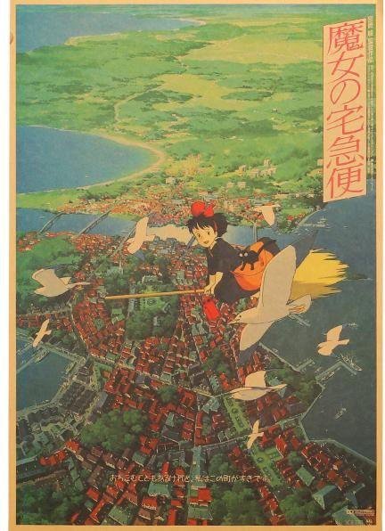 LARGE  Kiki's Delivery Service Original Japanese Movie Poster (51x36cm)