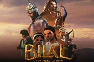 Watch Bilal A New Breed Of Hero 2015 720p Hd Movie Film Hero
