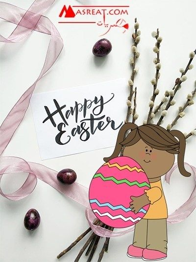 بطاقات عيد الفصح المجيد 2019 صور كروت كرتون متحركة للمعايدة Happy Easter Easter Flowers