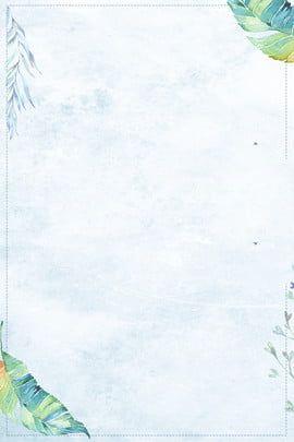 Fresh Summer Simple Green Summer Latar Belakang Kartu Pernikahan Wallpaper Ponsel