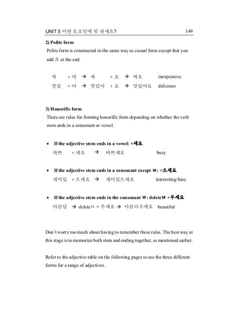 Partnership Agreement Template 01 Workwinning Pinterest - example letter requesting something