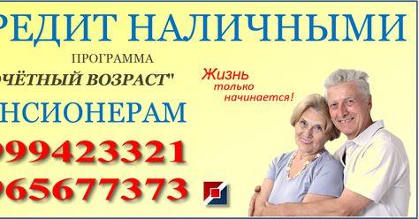 Все займы на карту онлайн круглосуточно skip-start.ru