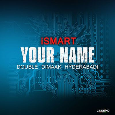 Pin On Sai Charan Harish name wallpaper hd download