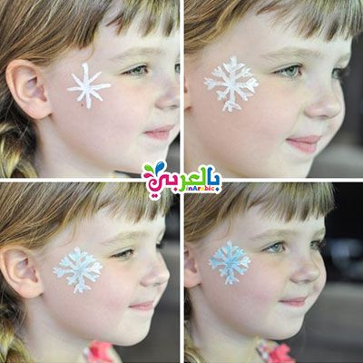 افكار لرسم الوجه للأطفال خطوة بخطوة تعليم رسم الوجه للاطفاال بالعربي نتعلم Christmas Face Painting Frozen Face Paint Face Painting