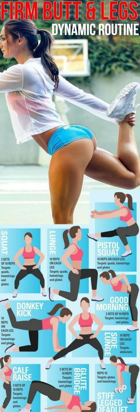 Firm butt and legs workout plan
