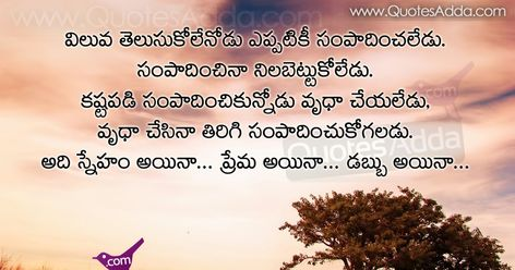 List Of Pinterest Tamil Quotes Love Image Telugu Images Tamil