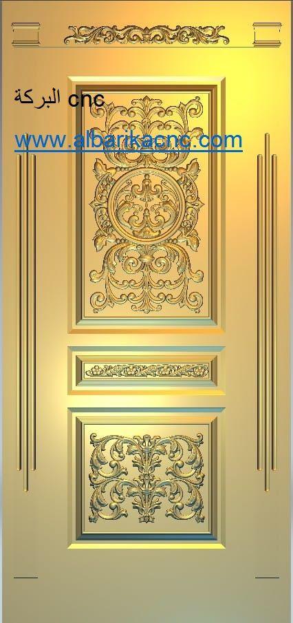 البركة Cnc تحميل تصميم ابواب 3d بصيغة Rlf بحجم 400 ميجا Gallery Wall Decor Home Decor