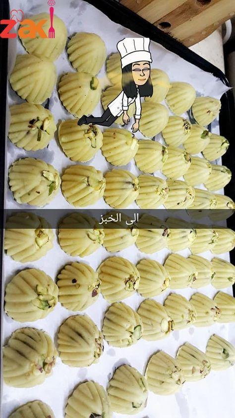 طريقة عمل المعمول السوري زاكي Arabic Sweets Recipes Arabic Sweets Arabic Dessert