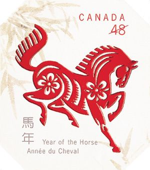 year of the horse chinese symbol stamp horse year gifts pinterest chinese symbols symbols and horse - Chinese New Year 2002