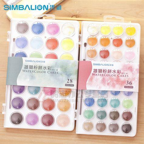 臺灣雄獅固體水彩 28色 36色 透明水彩顏料 學生繪畫寫生粉餅水 24425
